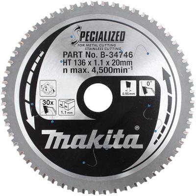Lot de 3 lames carbure forme MTCG spécialisées métal, pour scies circulaires à métaux à batterie - Makita | B-34746