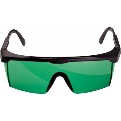 1608M0005J Lunettes de vision du faisceau laser Bosch Lunettes de vision du faisceau laser (vertes) Professional outils Bosch B