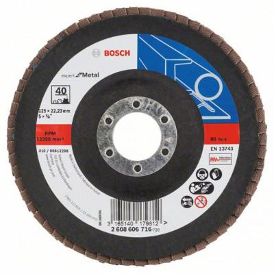 2608606716 Plateau à lamelles X551, Expert for Metal Accessoire Bosch pro outils