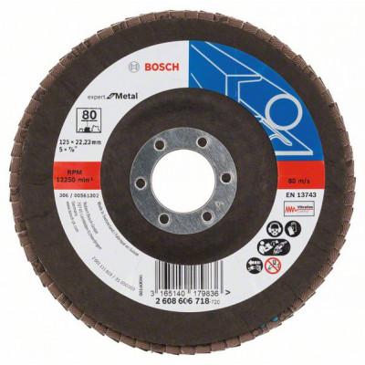 2608606718 Plateau à lamelles X551, Expert for Metal Accessoire Bosch pro outils
