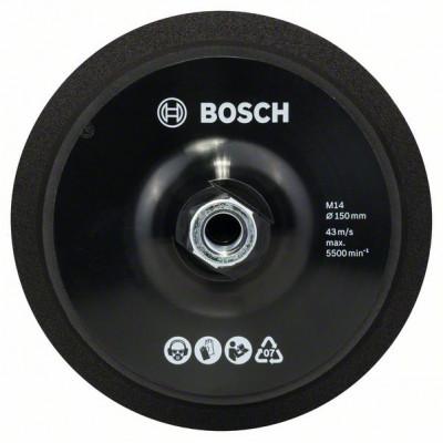 2608612027 Plateau de ponçage M 14, Ø 150 mm, avec système auto-agrippant Accessoire Bosch pro outils