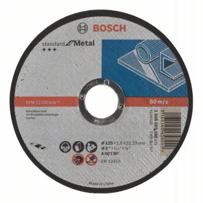2608603165 Disque à tronçonner à moyeu plat Standard for Metal Accessoire Bosch pro outils
