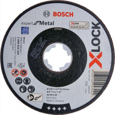 Disque à tronçonner droit X-LOCK Expert for Metal | 2608619254