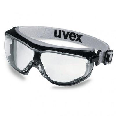 Masque uvex carbonvision noir/gr Uvex | 9307375